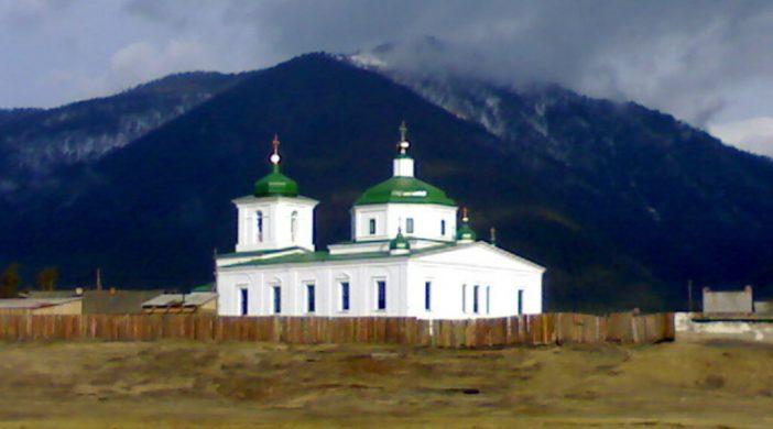 Дорога к храму (страницы истории Баргузинского района)