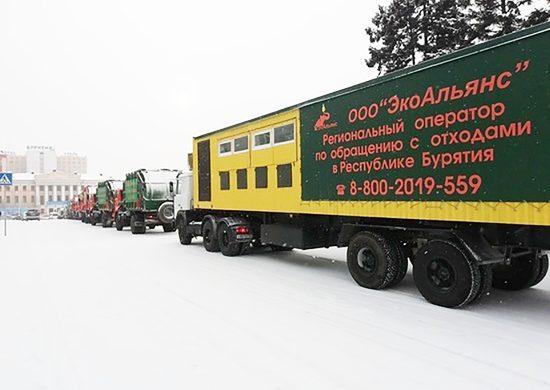В Бурятии снова готовятся к приходу регионального оператора по обращению с отходами