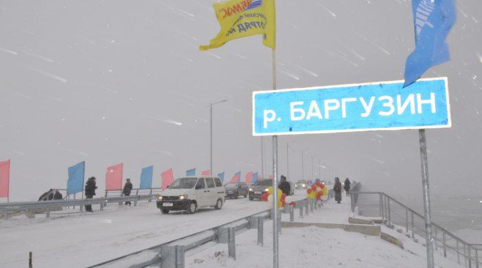 Пульс района. Шесть лет назад состоялось открытие долгожданного моста через реку Баргузин.