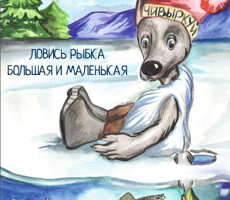 Зимние забавы в Чивыркуе – совсем скоро!