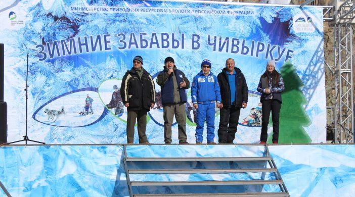 Праздник «Зимние забавы в Чивыркуе» состоялся!