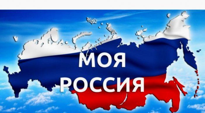 77 жителей Бурятии представили проекты развития региона в конкурсе «Моя страна – моя Россия»