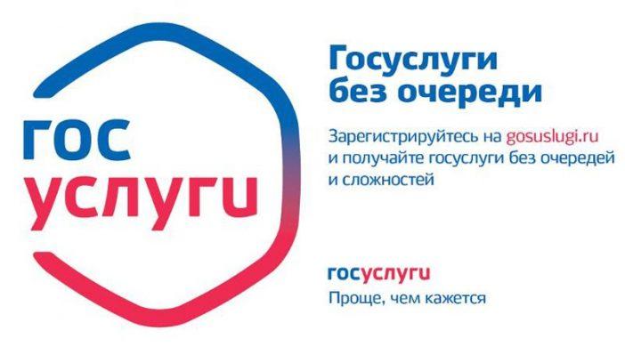 ОГИБДД ОМВД  по Баргузинскому району информирует граждан
