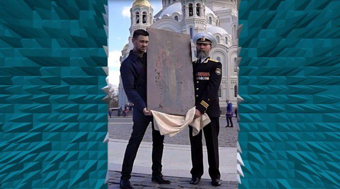 Баргузину передана в дар икона Николая Чудотворца