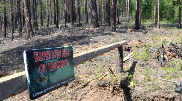 В Бурятии продолжается пожароопасный сезон