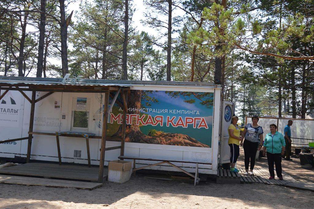 Нет - мусору на Байкале