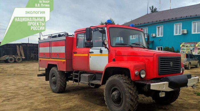 В Бурятию поступила новая лесопожарная автоцистерна