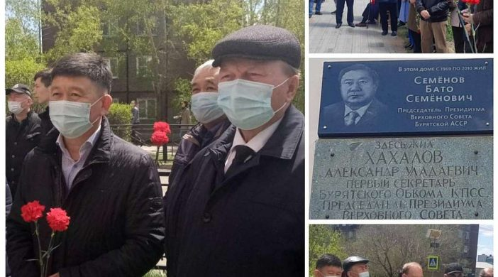 В Улан-Удэ открыли мемориальную доску Бато Семеновичу Семенову
